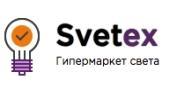 Продвижение сайта в Москве по низкой цене
