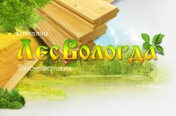 Продвижение сайта по пиломатериалам, проектирование трех сайтов