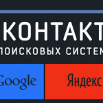 1392125982_skrinshot-2014-02-11-17.39.15
